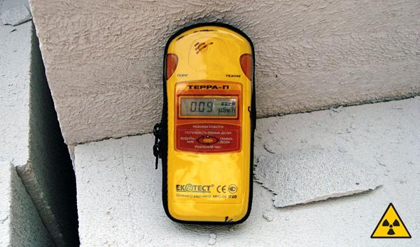 Скрытая опасность: как защититься от домашней радиации